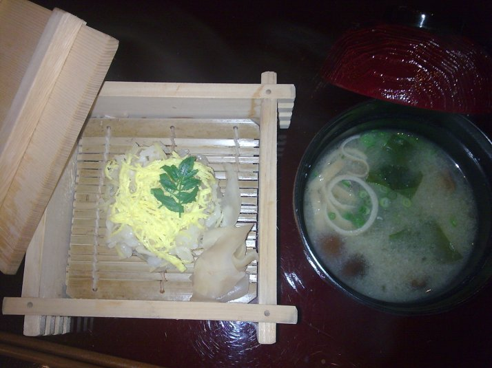 Longevity noodles with soup